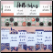 Alternate 27 Layout Kit
